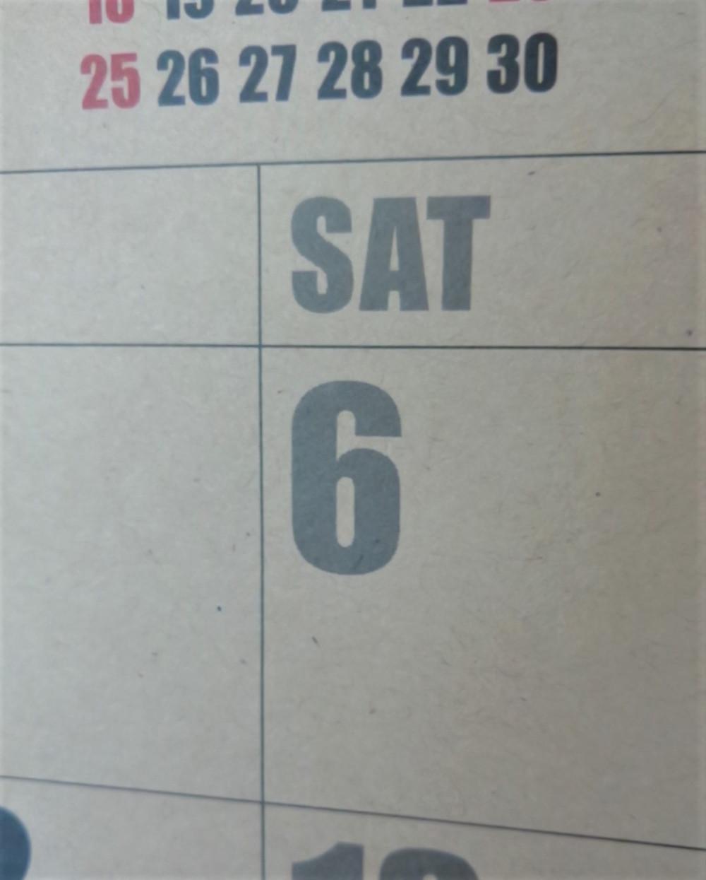 多摩市多摩センターの整体院からだやのカレンダー