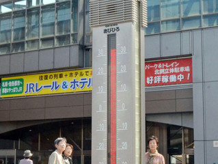 暑い北海道
