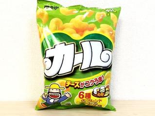 「カール」東日本販売終了