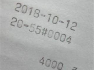 4,000日目