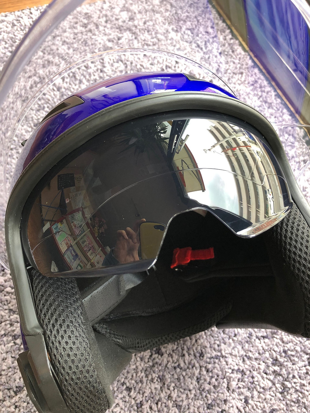 多摩市多摩センターの整体院からだやのヘルメットシールド