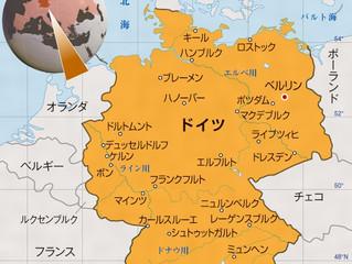 ドイツ人と日本人の違い