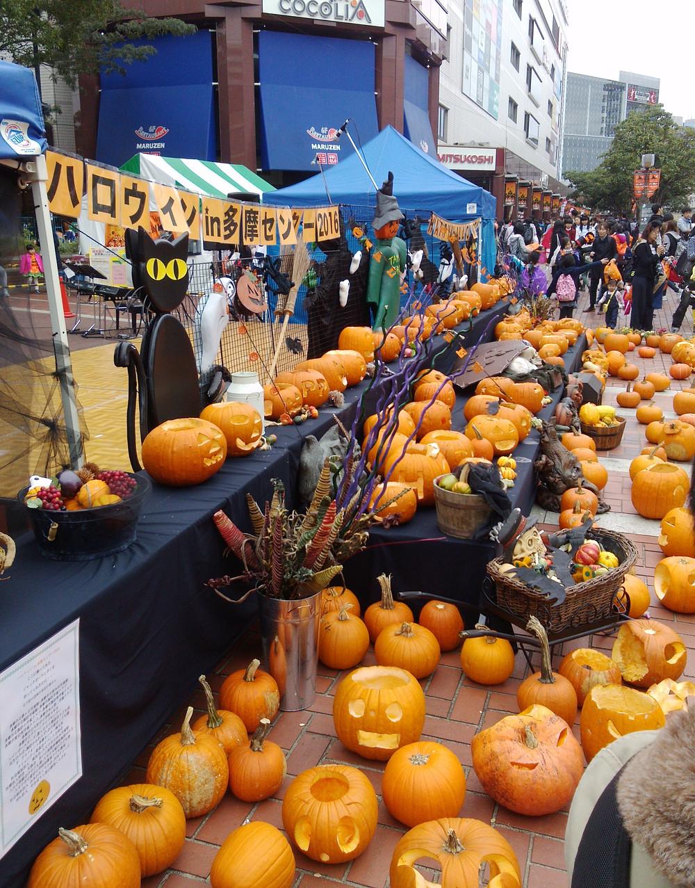 多摩市多摩センターの整体院身体均整堂からだやのハロウィンかぼちゃ