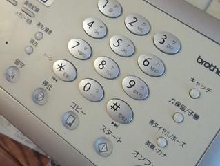 電話機トラブル