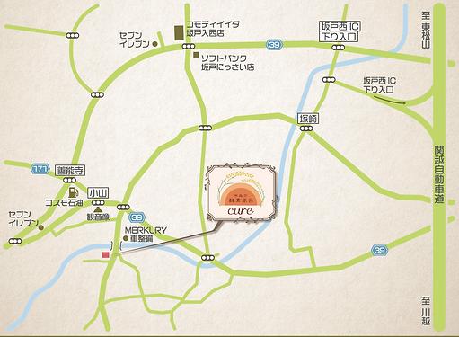 米ぬか酵素風呂cure・マップ