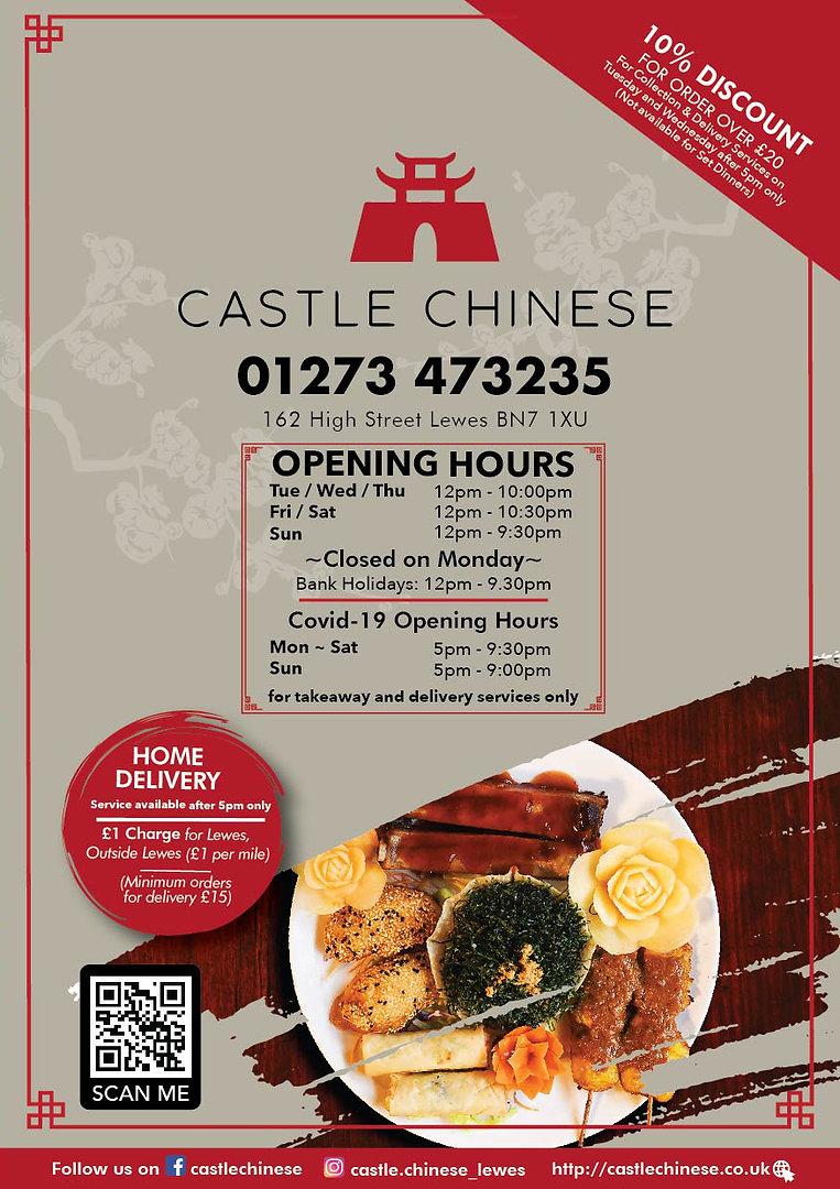 Castle Chinese Take-Away menu - page 1