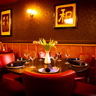 Castle Chinese, Lewes
