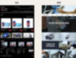 Ultima-Old-Versus-New-Website.jpg