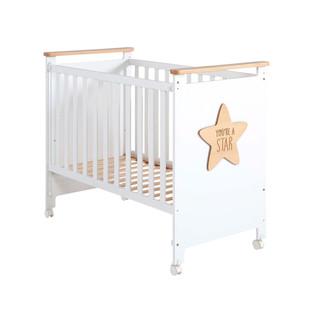 cuna-big-baby-star-140-x-70-cmdddq.jpg