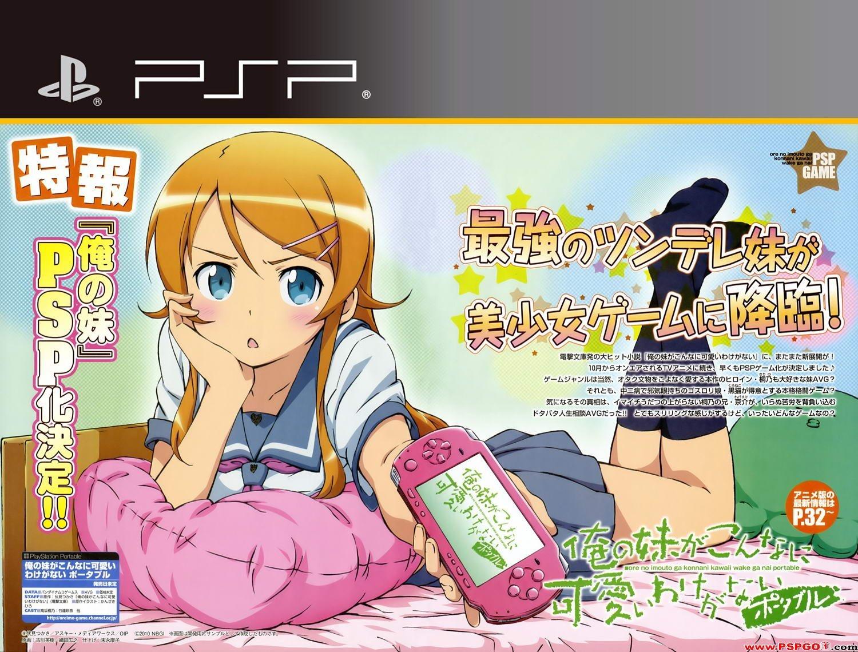 Juegos Psp Anime Descarga Directa