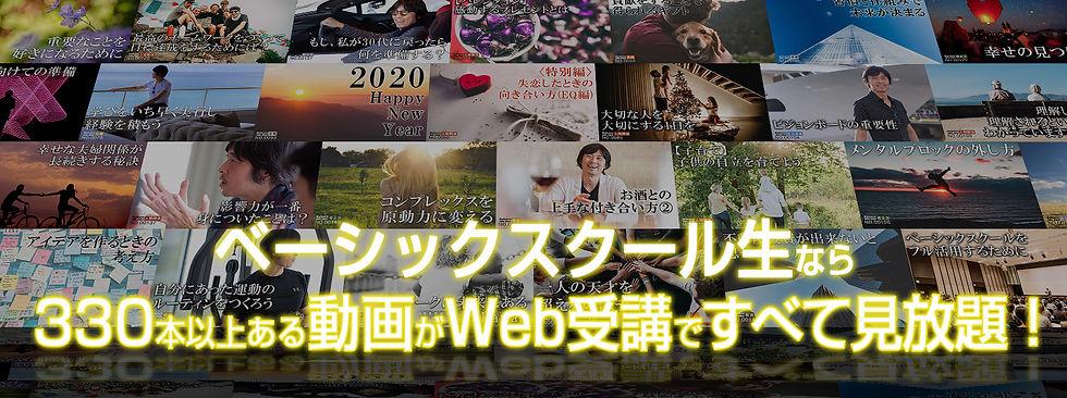 corporate_eyecatch031_pc.jpg