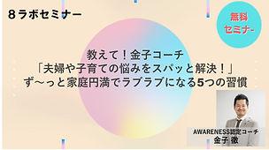 金子コーチ.jpg
