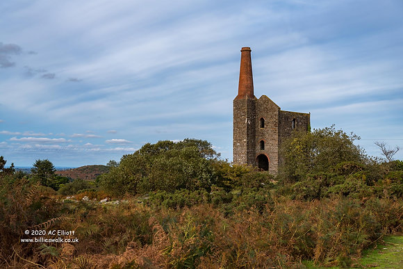 Prince of Wales Engine House