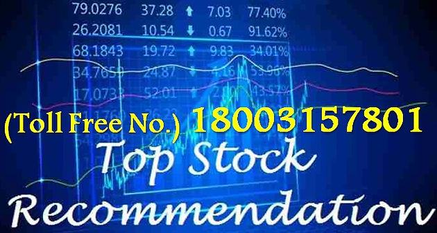 Free Stock Tips | Stocks in News