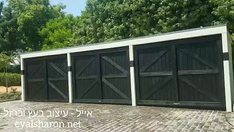 חניה לשלושה רכבים עם דלתות מתרוממות חשמלי, בנוי מעץ דגלאס צבוע שחור