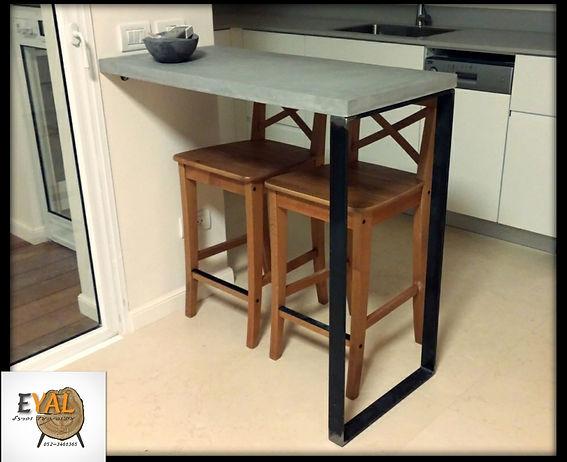 שולחן בר מבטון ורגלי ברזל