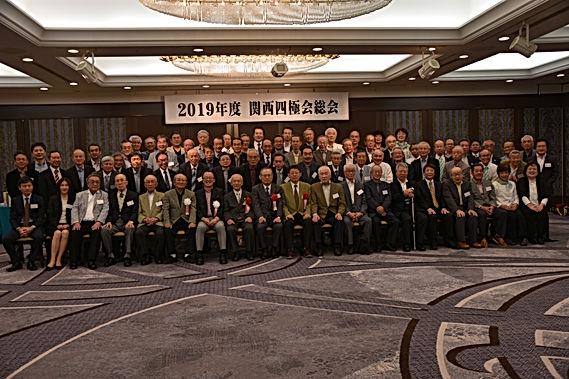 2019年度総会