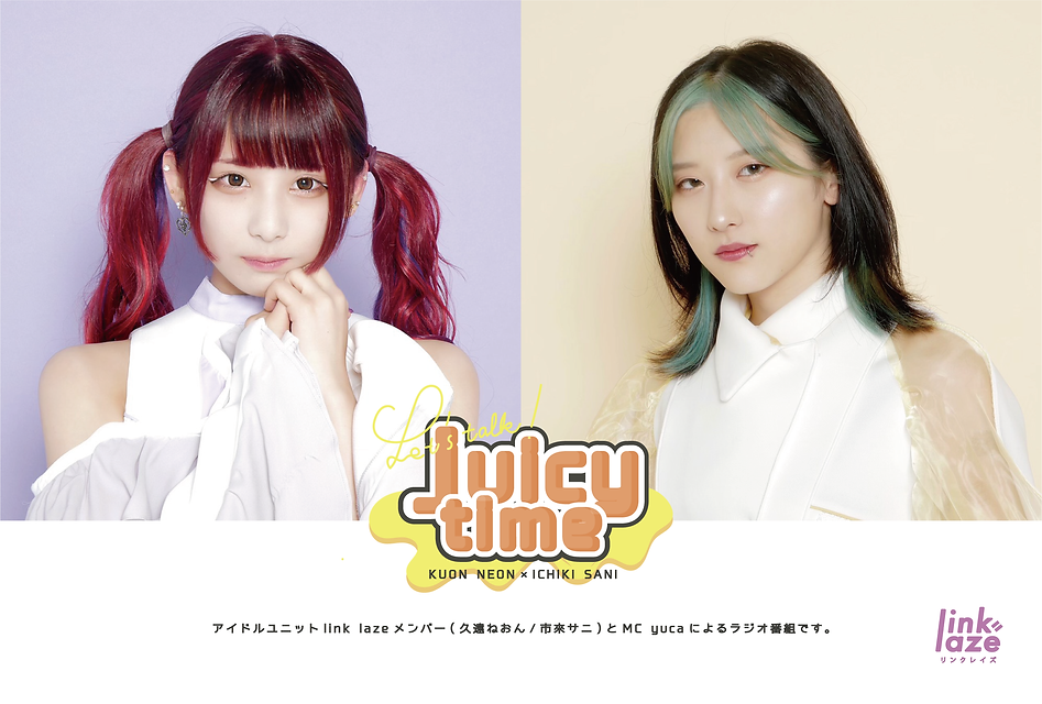 juicy_time__アートボード 1.png