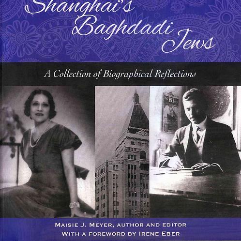 Shanghai Baghdadi Jews