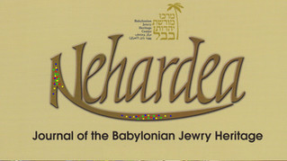Nehardea - The ideal magazine