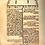 Thumbnail: Rabbi Shlomo Tuvina