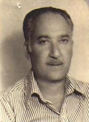 אלייס ויצמן
