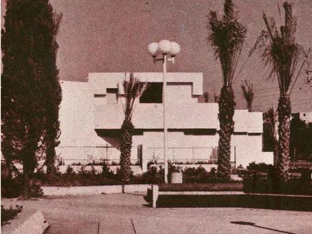 נהרדעא מס' 3, 1980