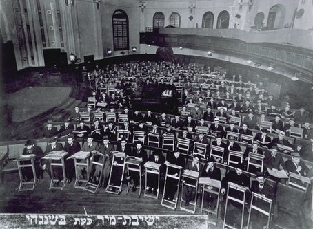 Jews in Support of Jews During the Holocaust