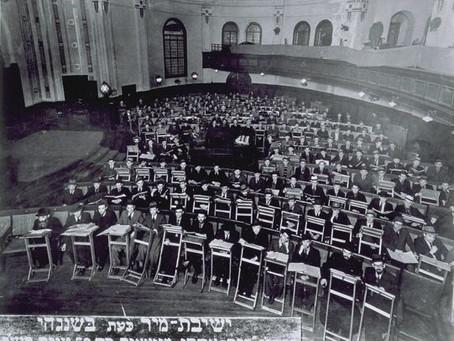 יהודים לעזרת יהודים בשואה