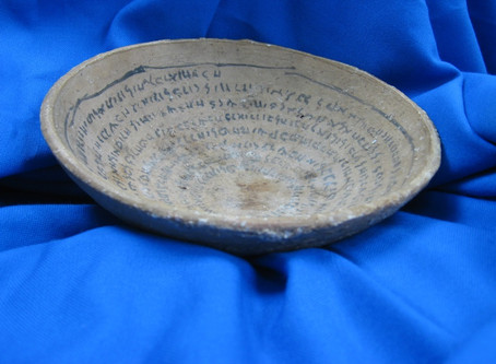 An Oath Bowl Against Demons and Bad Spirits