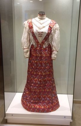 Woman's Outfit – A Special Exhibit  //  Closed exhibition