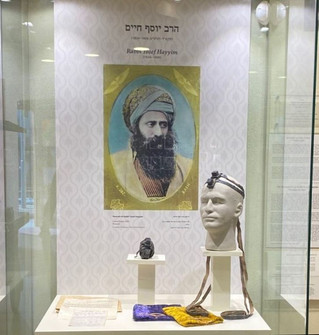 The Phylacteries of Rabbi Yosef Hayyim, The Ben Ish Hai