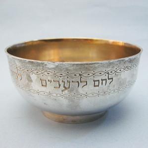 Babylonian Jewry in the Diaspora