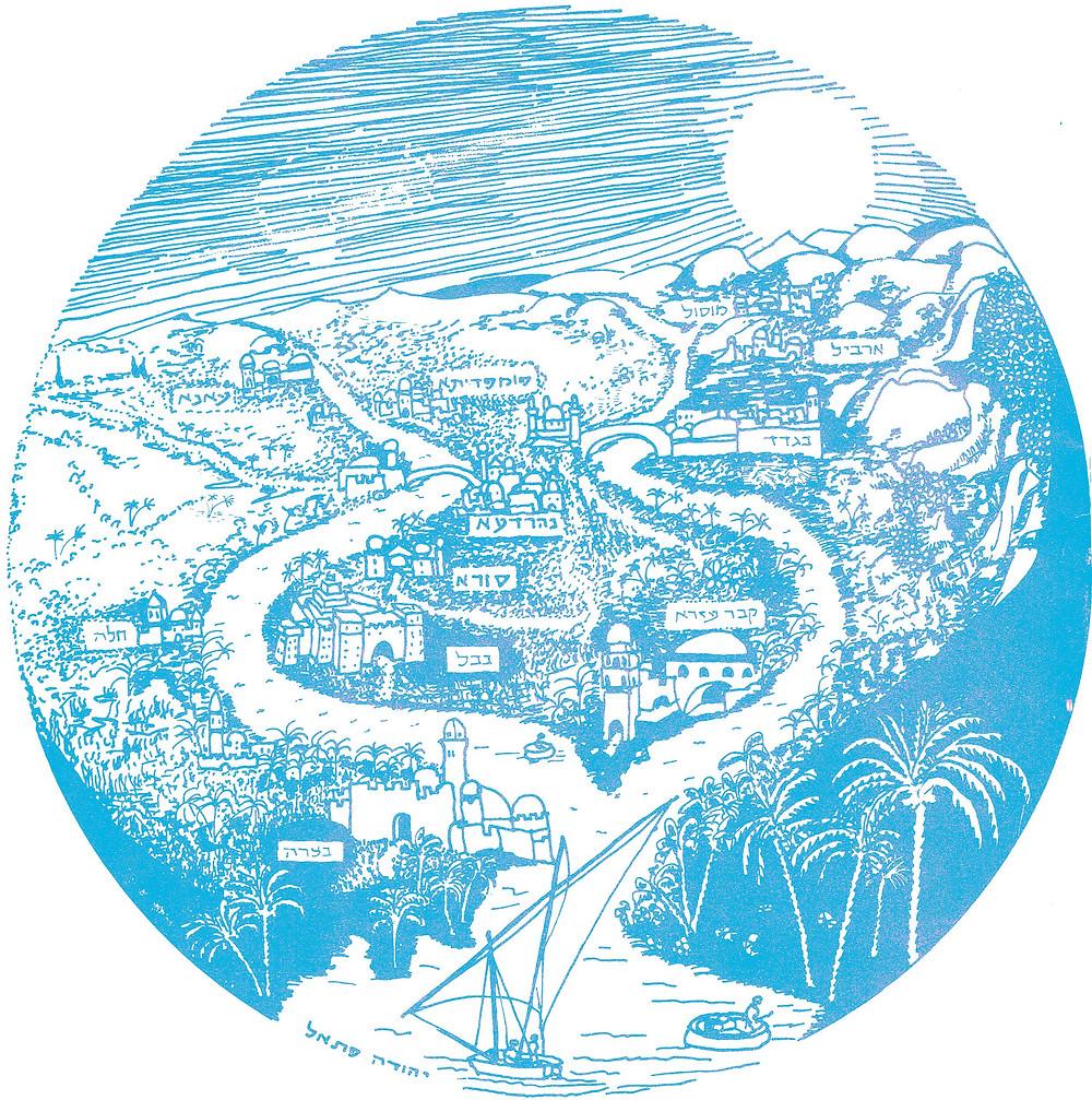 מפה סימבולית של בבל עם נהרות הפרת והחידקל וביניהם מפוזרים ישובים בהם חיו היהודים וישיבות בבל הישובים ש