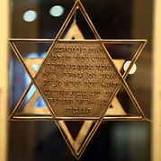 Golden breastplate in the shape of a Star of David with a dedication inscription in its center for the deceased