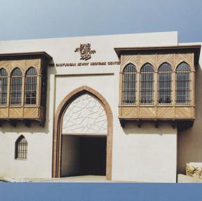 Nehardea No. 15, 2005-2006