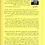 Thumbnail: ספרו של אבן אל רפידאן