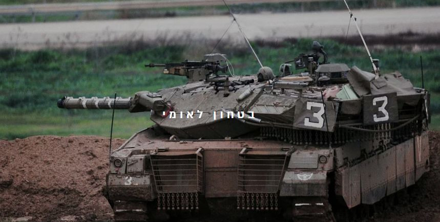 On a background of soil and green vegetation is seen a tank. In the middle of the photo is written: National security