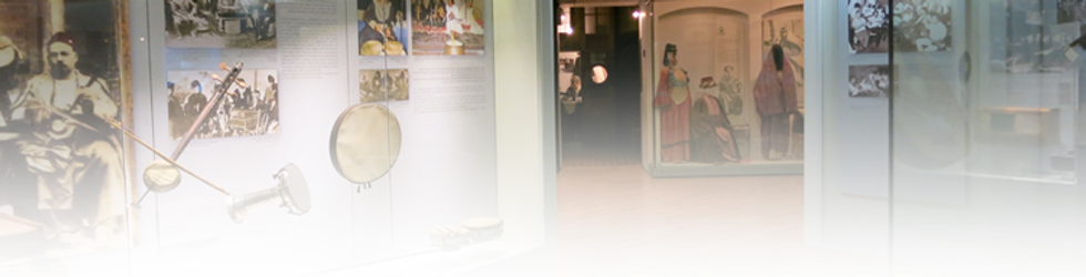 Permanent Exhibitions