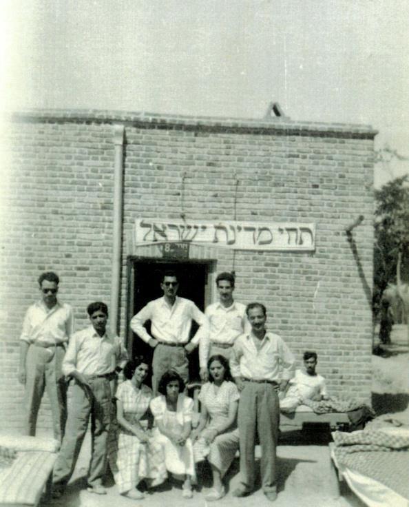 במחנה בטהרן