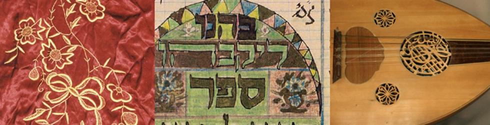 כתב העת של מרכז מורשת יהדות בבל