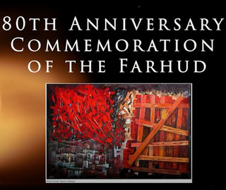 Watch the 80th Anniversary Commemoration of the Farhud, noted in Montreal