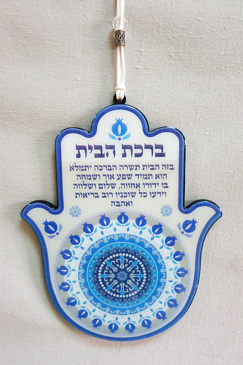 Hamsa for hanging