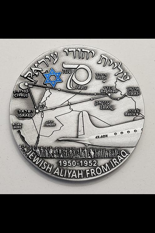 Medal of 70 years for the elite