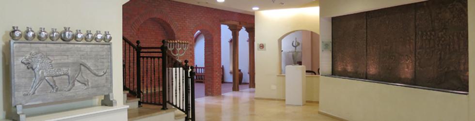 קטע מאולם הכניסה של מרכז מורשת יהדות בבל