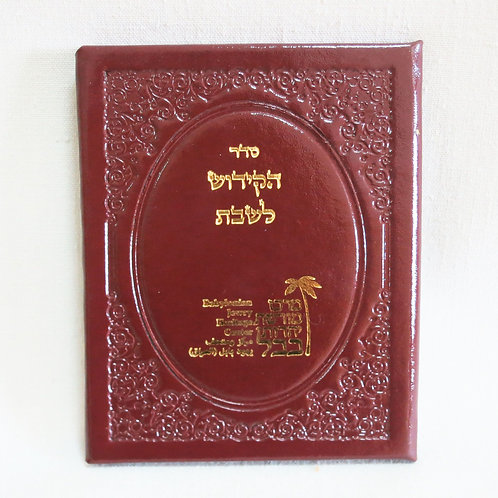 Kiddush Book