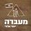 Thumbnail: MAABARA-YOSSI ALFI
