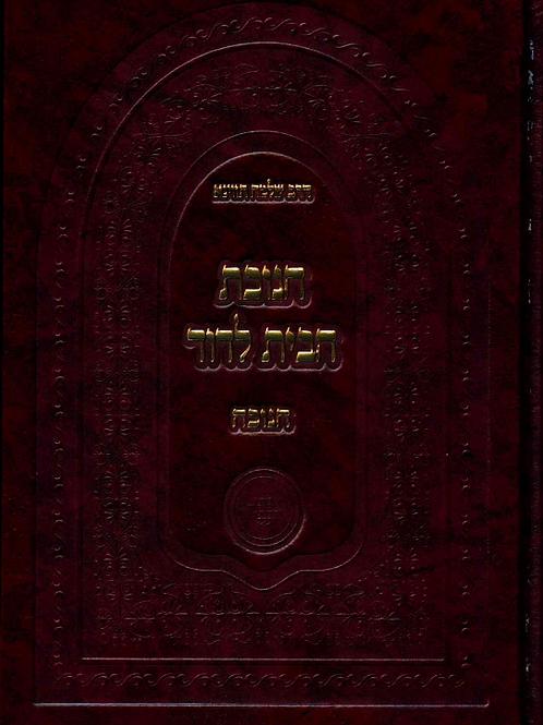חנוכת הבית לדוד-הרב  שלמה תווינא