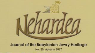 Nehardea No. 20, 2017