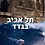Thumbnail: Tel Aviv bagdad